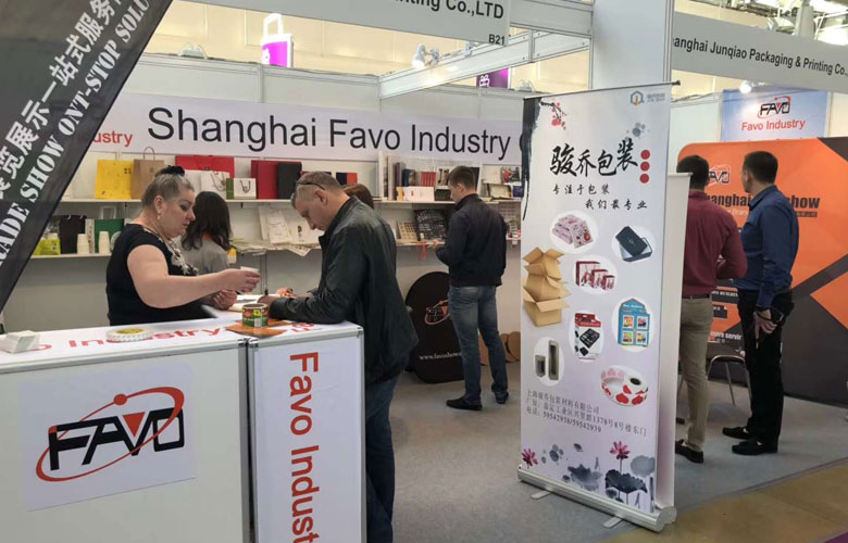 2018 Moscow China Commodity Fair