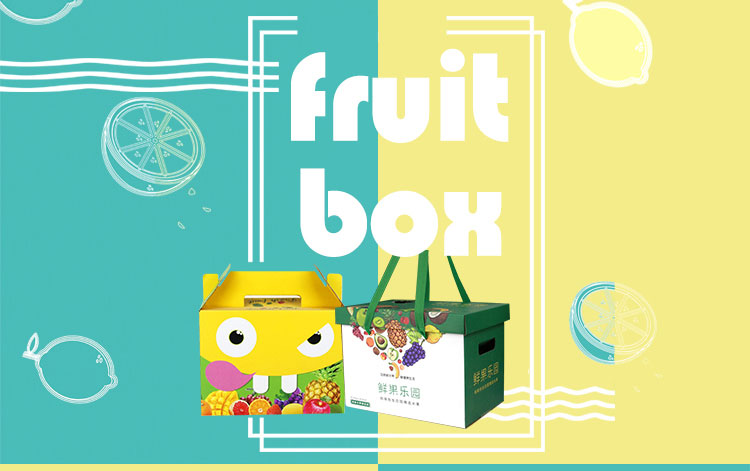 box for fruit
