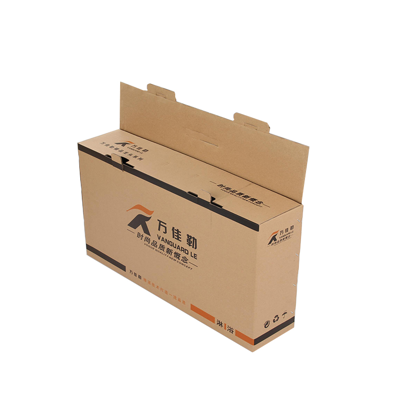 https://www.yifanpackaging.com/upfile/2019/07/12/20190712174639_386.jpg