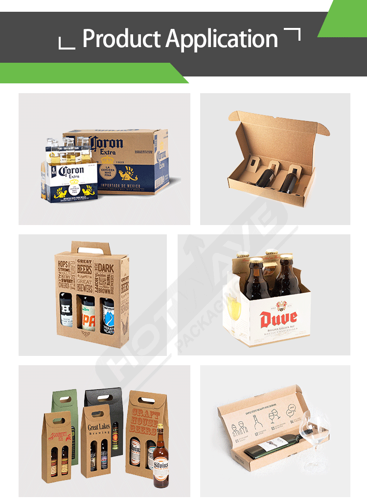 beer wine packaging boxes